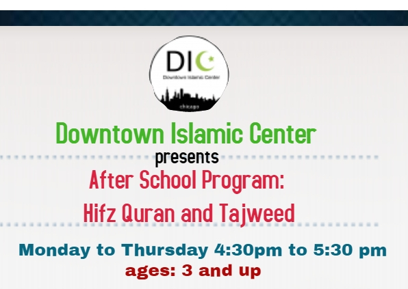 DIC- Downtown Islamic Center – Islam in the Chicago Loop
